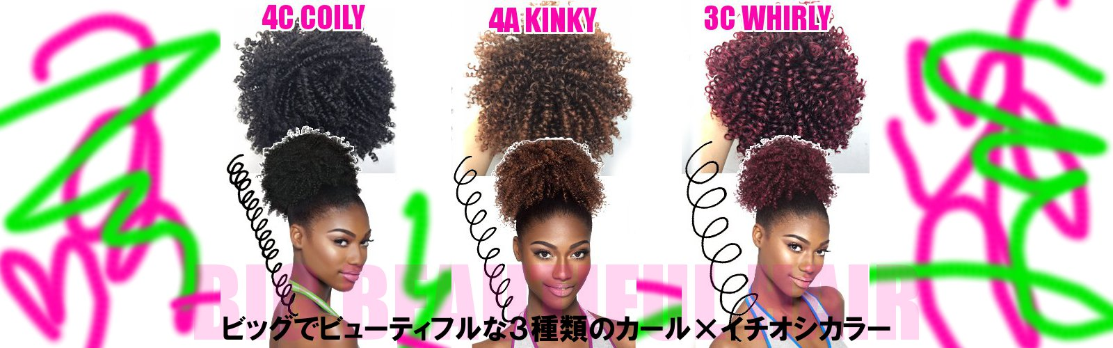 Outre Timeless Big Beautiful Hair 4C Coily 4A Kinky 3C Whirly