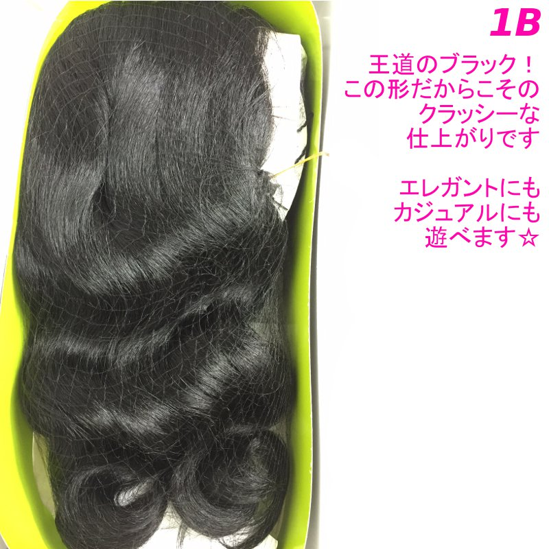 Model Model Deep Invisible Diagonal Part Lace front Wig/French Meadowのカラー画像(1B)