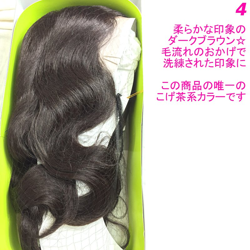 Model Model Deep Invisible Diagonal Part Lace front Wig/French Meadowのカラー画像(4)