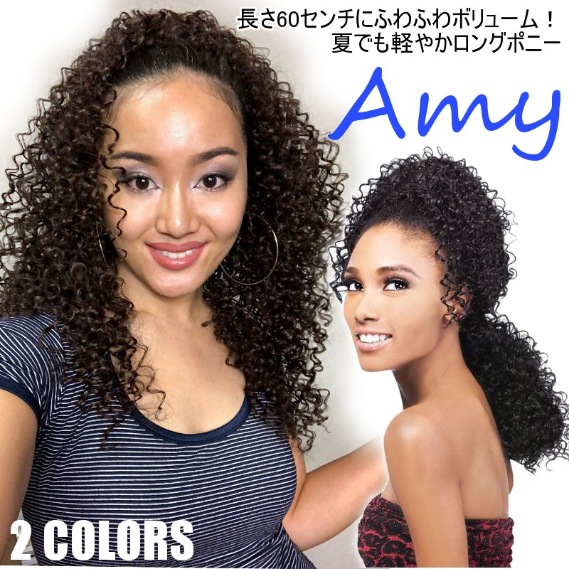 Long Spiral Curl Ponytail Wig - Amyを着用したアフリカンシスタ店長その1