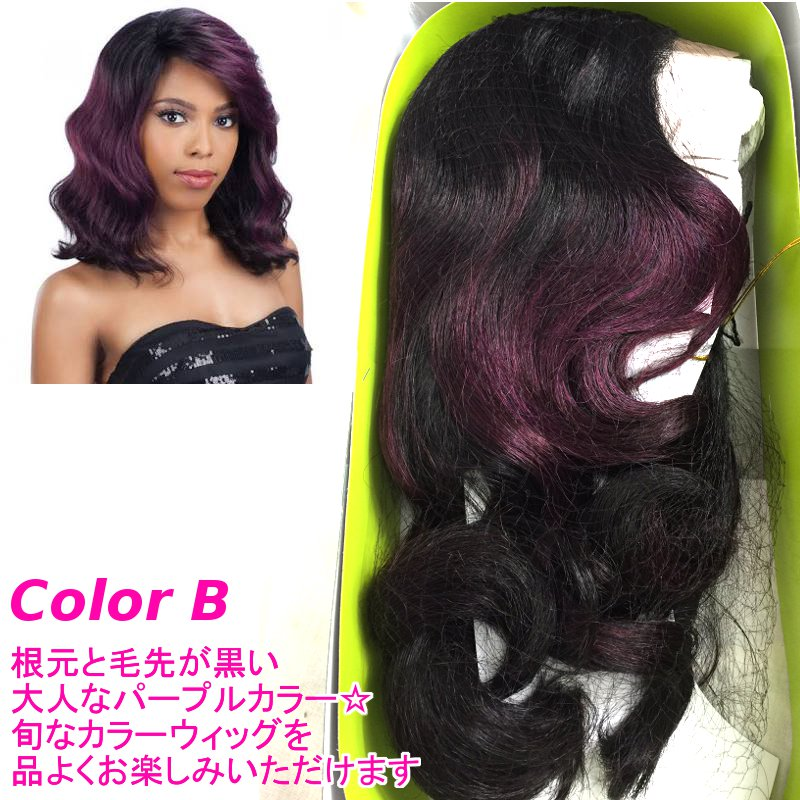 Model Model Deep Invisible Diagonal Part Lace front Wig/French Meadowのカラー画像(カラーB)