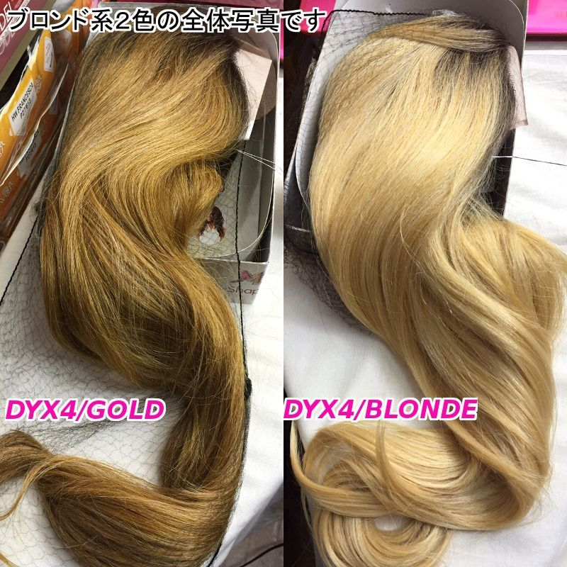 レースフロントウィッグの通販〜New Born Free Magic Lace U-Shape Wig/MLU02のカラー画像(DYX1B/BROWNとDYX4/GOLD)
